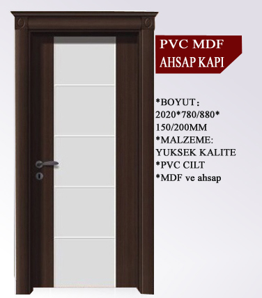 China White Color Hdf Pvc Interior Door Price Buy Interior Door