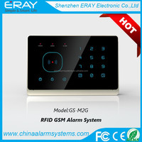RFID touch keypad wireless video recording house safe GSM intelligent alarm systemsupport low voltage SMS alert