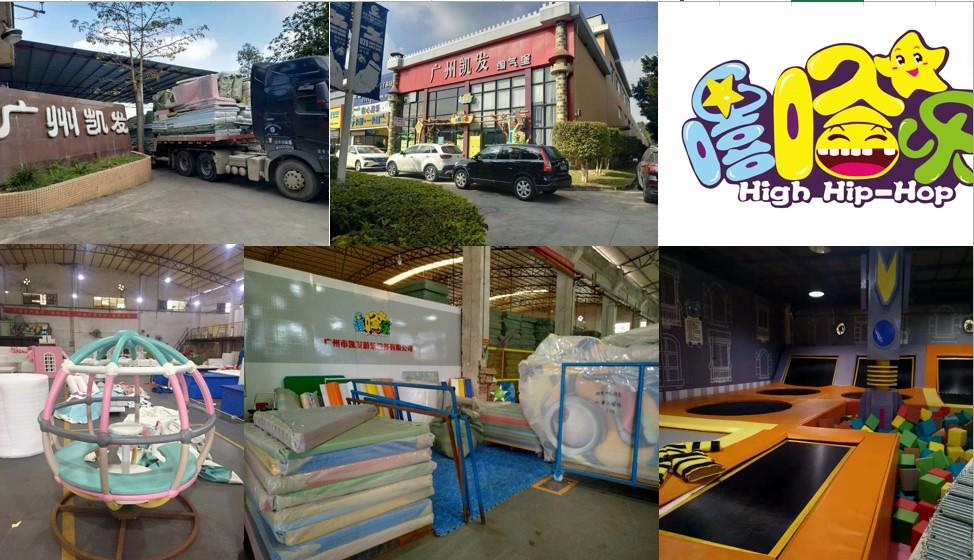 2019 bunte Thema Handels Innen Spielplatz Ausrüstung für Kinder
