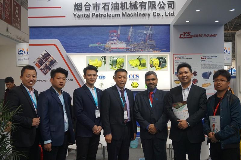 petroleum machinery company profile
