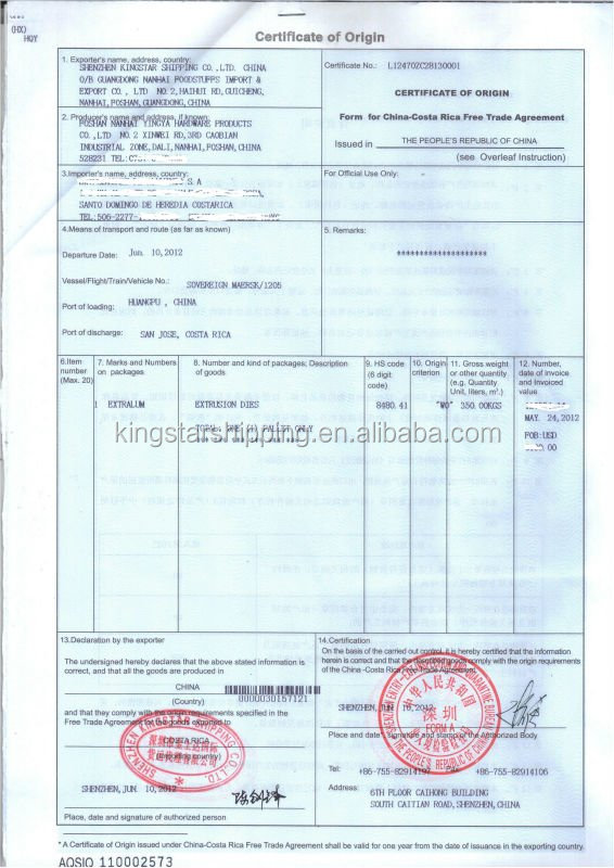 Sgs saso certificate coc conformity inspection sgs saso sgs saso certificate coc conformity inspection sgs saso certificate coc conformity inspection suppliers and manufacturers at alibaba yadclub Image collections
