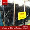 chinese cheap black marble with white veins for floor