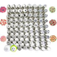 304 Stainless Steel Russian Piping Tips Set Cake Decorating Set
