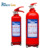 EN3 ABC Dry Chemical Powder Fire Extinguisher/portable fire extinguisher/CE Fire extinguisher