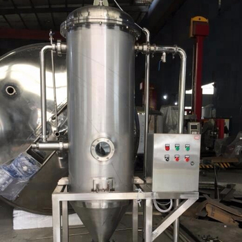 1t-5t Vacuum Deaerator For Milk Processing - Buy Vacuum ...