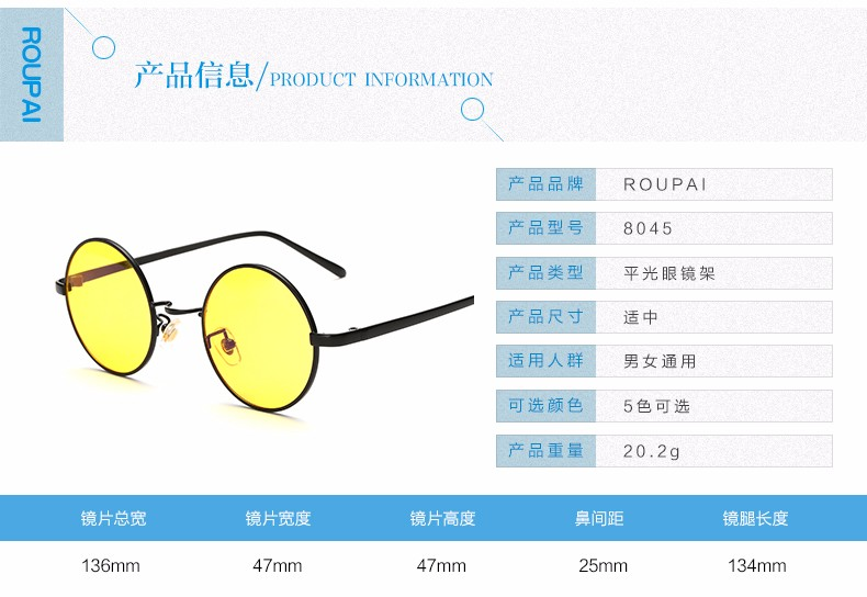 STORY Radiation protect Eyeglasses Men Women Anti Blue Light Glasses Korean Classic Tide Computer Glasses Anti-fatigue Goggles
