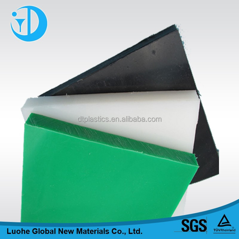 Responsible for the design of the power of the objective to promote PE board PE hdpe sheets