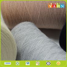 Anti pilling acrylic wool blended yarn with soft sense in touch