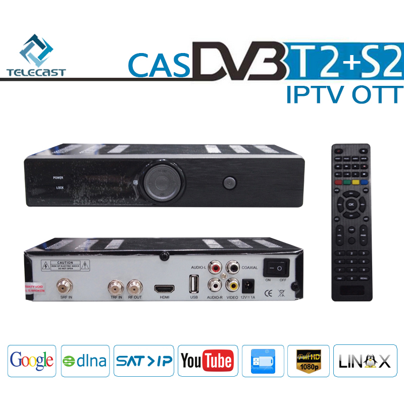HD Satellite Receiver DVB-S2 Twin Tuner Sharing