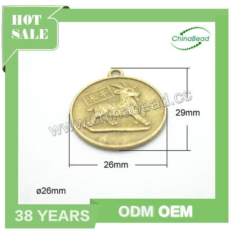 Wholesale chinese zodiac charms, coin charms fengshui coin charm for sale