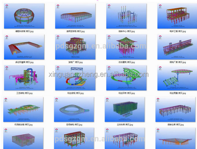 china economic warehouse metallic roof structure