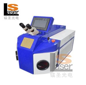 Special offer of the latest laser jewelry welding machine