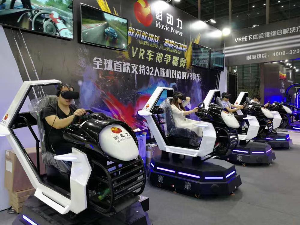 9d 10d 11d 12d Car Gaming Chair Racing Machine For Shopping Mall