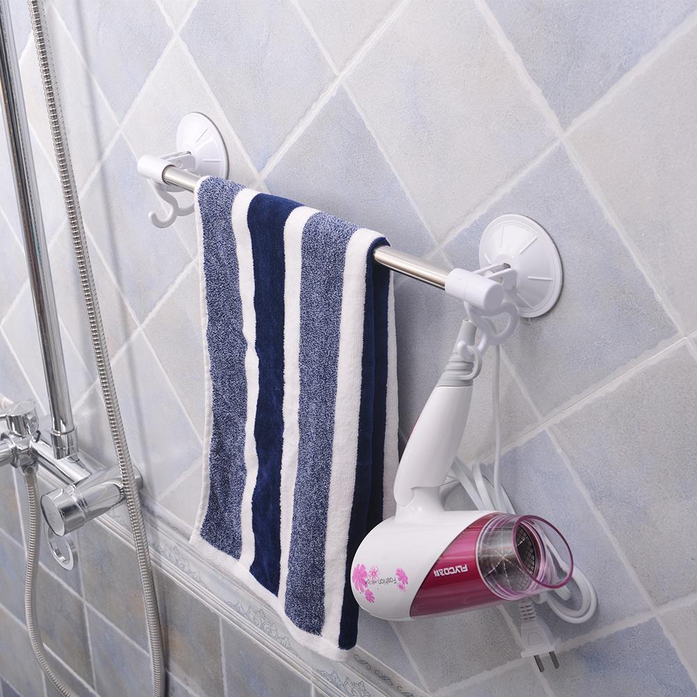 Removable Towel Bar Size
