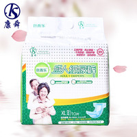 Wholesale Disposable Baby Adult Diaper