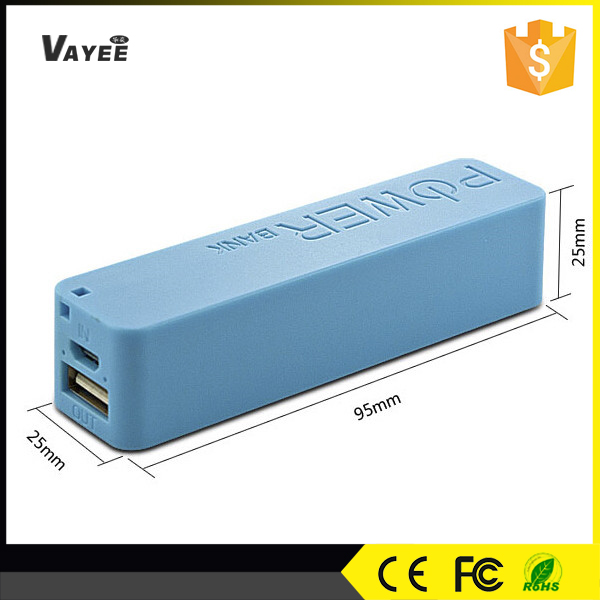 Hot sale functional products,credit card power bank 2600mah