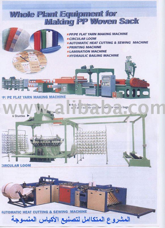 PP/PE WOVEN BAG MAKING MACHINERIES WHOLE PLANT