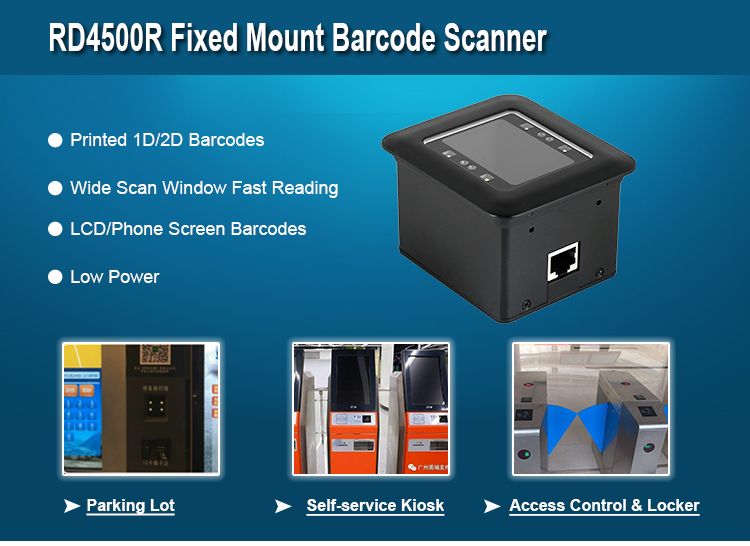Best Selling 1d 2d Cmos Lcd Screen Barcode Qr Code Scanner Usb Rs232 For  Self Service Kiosk Terminal - Buy Qr Code Scanner Usb,Qr Code  Scanner,Screen