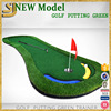 2017 model High-grade patented with free putter golf putting green