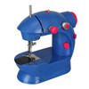 /product-detail/mini-household-used-portable-sewing-machine-factory-60470977024.html