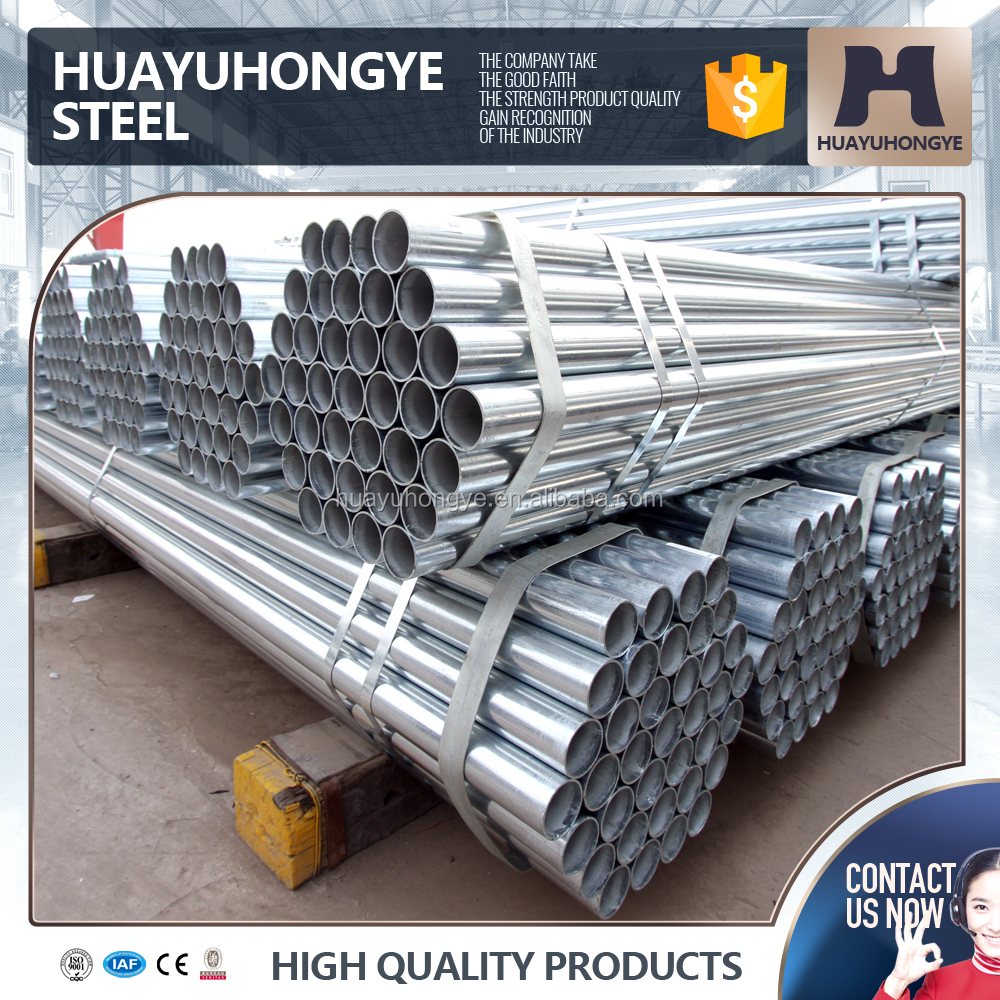 42 inch electrical wire conduit hot galvanized steel pipe for trade