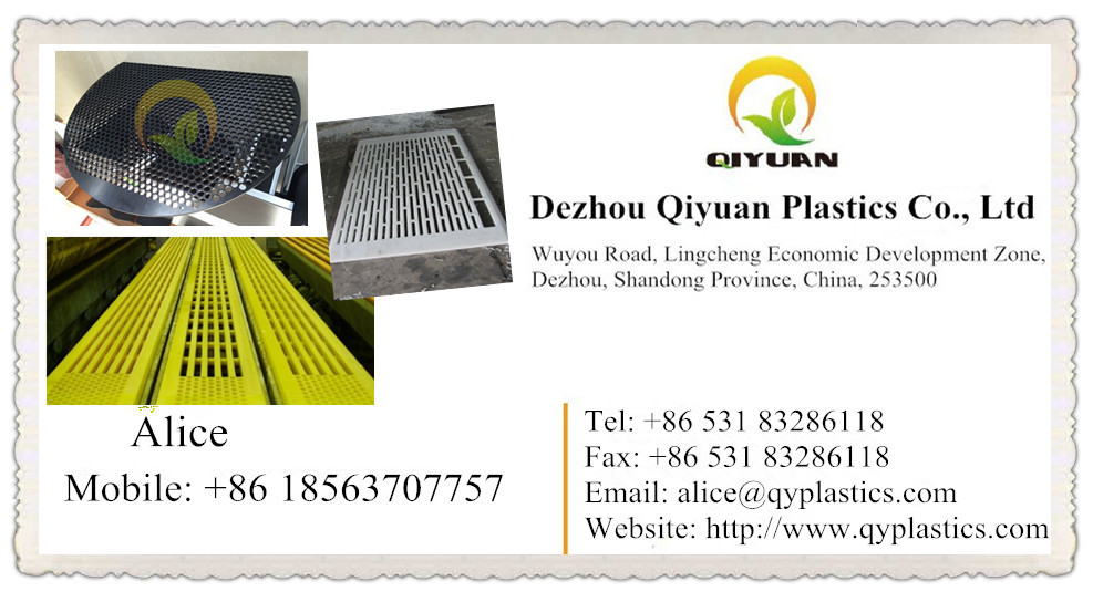 UHMWPE Paper machine plastic suction box cover/ Excellent chemical resistance PE suction box cover/ hard plastic sheet