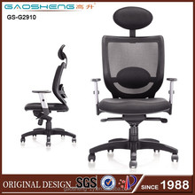 GS-G2910 adjustable mesh massage office chair, office chair massage