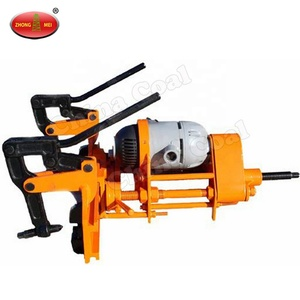 ZG-13 Electric Rail Drilling Machine/ Rail Driller for Railway Maintenance