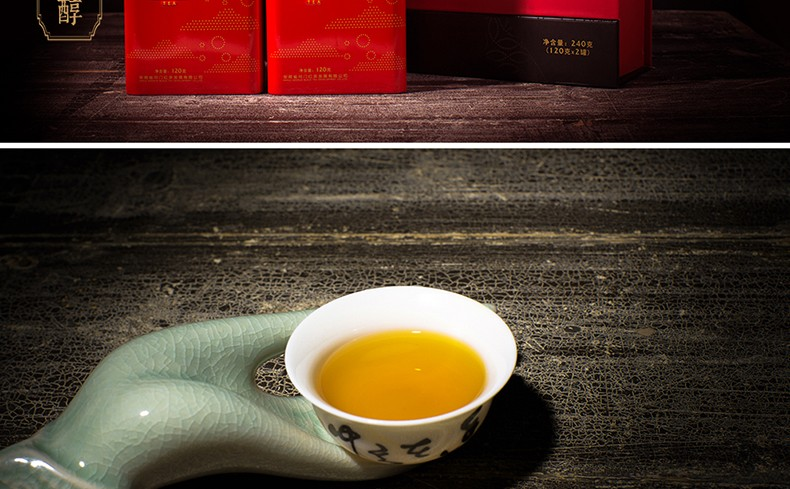 Wholesale The Top Grade Chinese Tea with Business Gift Packing Anhui High Aroma Keemun Black Tea - 4uTea | 4uTea.com