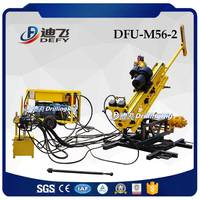 DFU-M56-2 Underground horizontal mining drilling machine