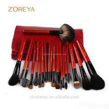 2017 Z'OREYA 21 pcs top quality professional makeup brush set natural hair brush sets for makeup