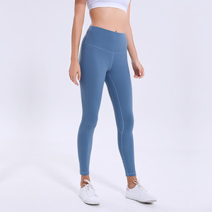 Wholesale Fitness Custom Logo Girl Yoga Seamless Legging For Woman,Women plus size Leggings,High Quality Tummy Control