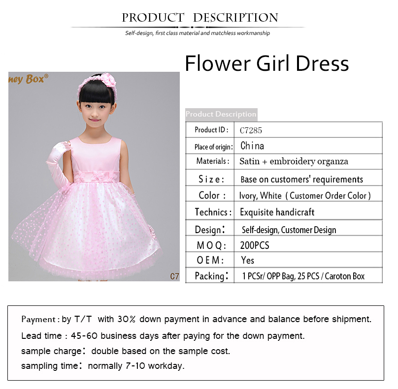 C7285  Lovely Pink Flower Girls Dresses Girls Party Dresses