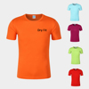 Wholesale 100% Polyester Dry Fit Mesh Plain T Shirt With Custom Logo For Sports