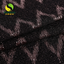 special finishing spandex polyester knit fabric for sweaters