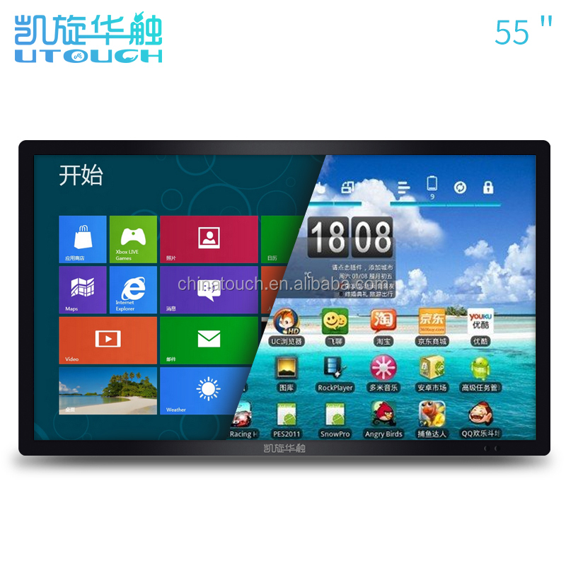 Wholesale cheap price multi touch all in one large touch screen interactive panel