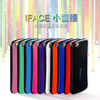 iface case for iphone 6 plus , iface mall phone case for iphone 7 , iface mobile phone case for iphone 6 6s