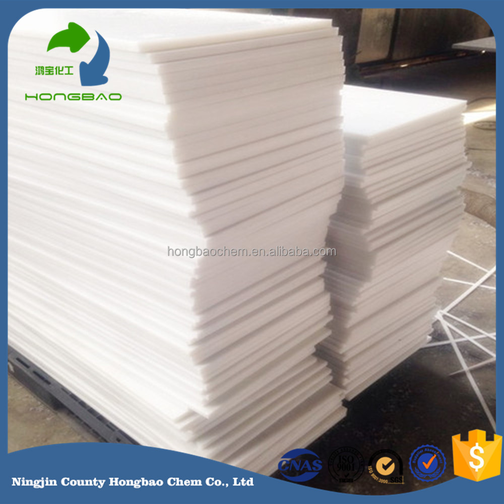 nylon plastic/poly board plastic sheet/HDPE block