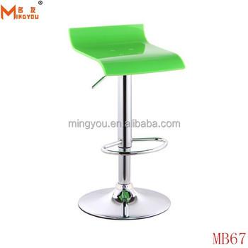 Incredible Novelty Bar Stools Buy Bar Stools Cowhide Bar Stools Lucite Bar Stools Product On Alibaba Com Short Links Chair Design For Home Short Linksinfo