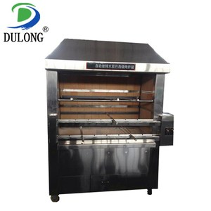 Stainless steel Brazilian bbq charcoal grill chicken grill machine