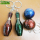 baking paint bowling ball and pin key chain