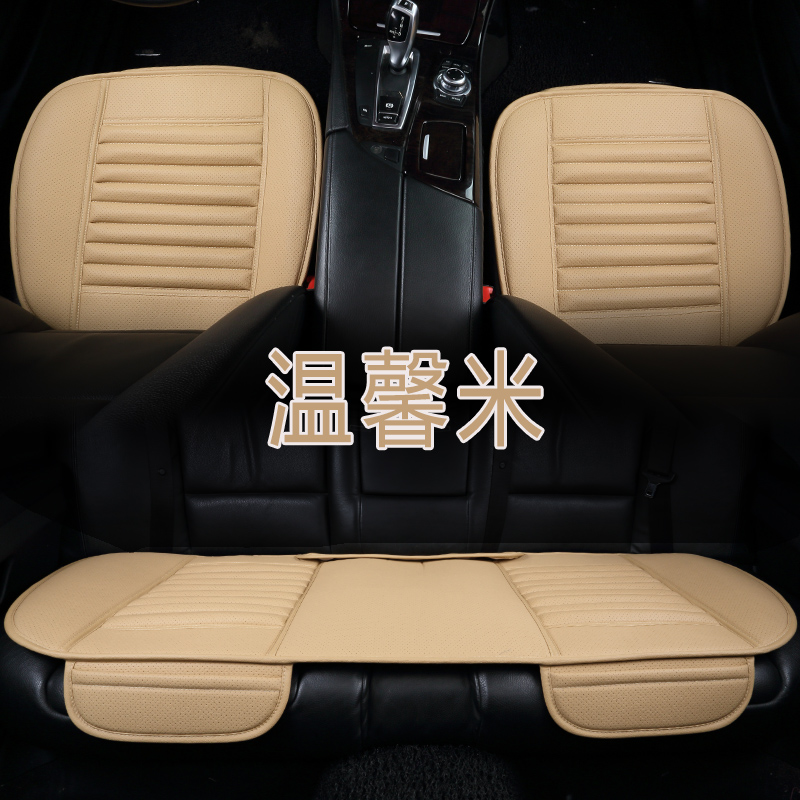 Bamboocharcoal Car Interior Decoration And Accessories Buy Car