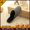 indoor slipper men nice design cute medical