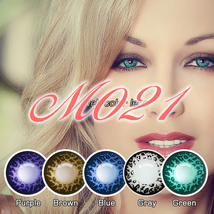 Cheap Cosplay Halloween Best Style Contact Lenses - Buy ...