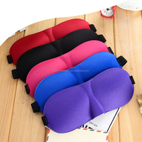 Soft Travel Sleep Rest cover 3D Eye Mask Sleep mask