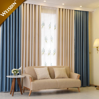 2017 latest curtain designs luxury plain solid color home - Latest curtain design for living room ...