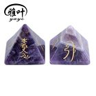 Factory Supply Natural Polished Amethyst Reiki Healing Crystal Pyramid Engraved Stone for Gift