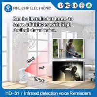 Wireless door alarm, infrared detector price good and infrared motion sensor