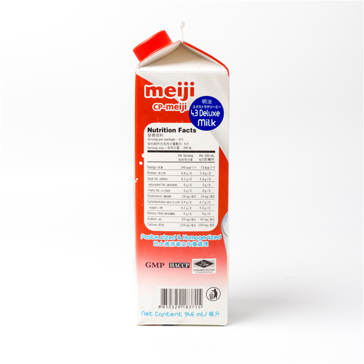 Singapore Food Manufacturers Meiji Deluxe Milk 946ml