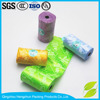 Wholesale recycled poop bag pet waste bag